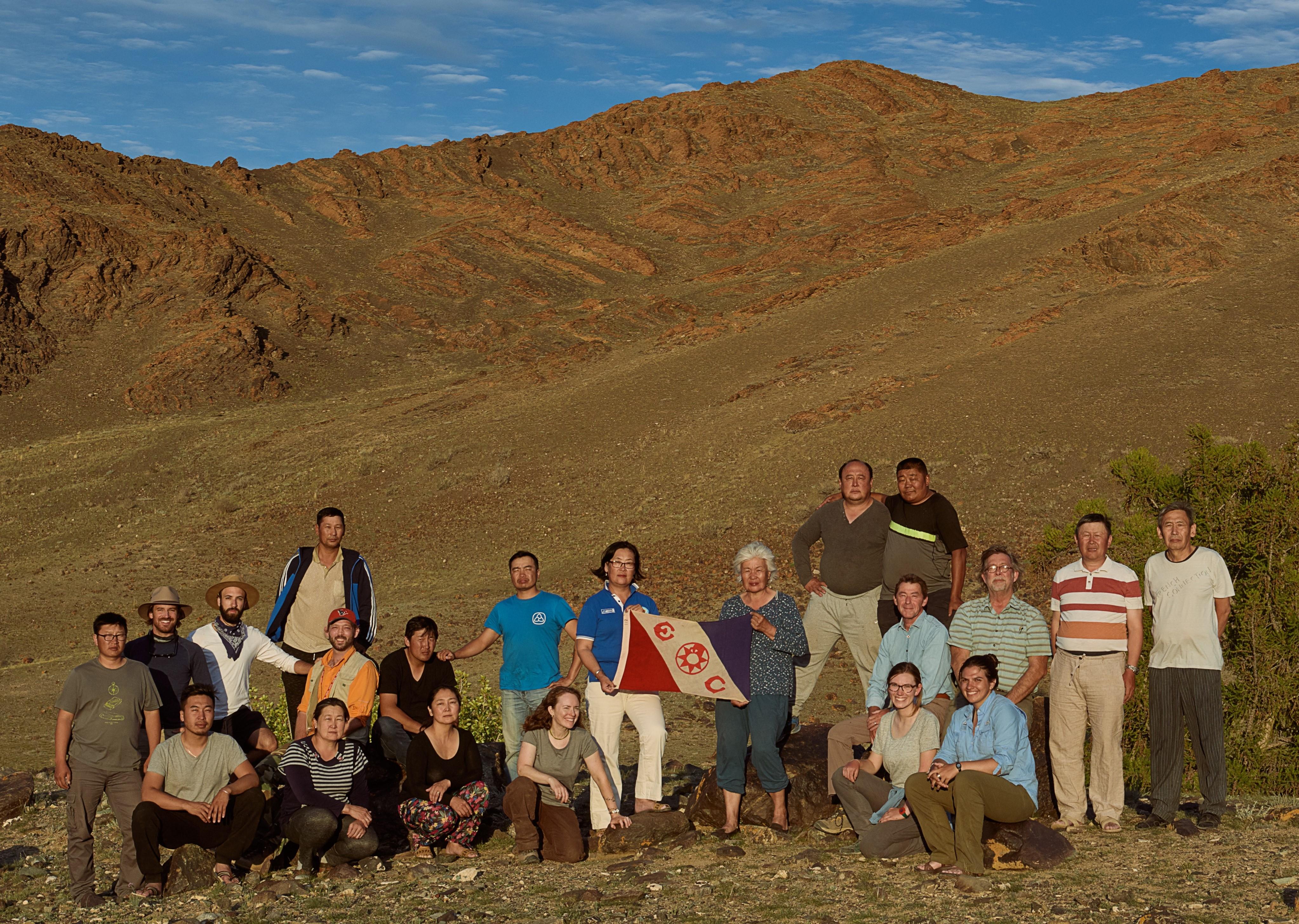 Devonian Archive (DAGGER project)